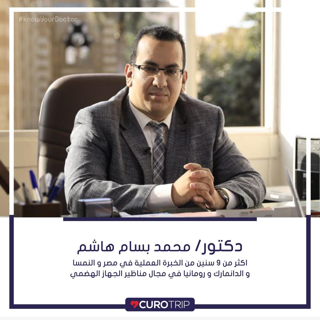 دكتور محمد بسام هاشم